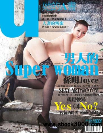 USEXY Special Edition Taiwan - #29 01 July 2012 free download