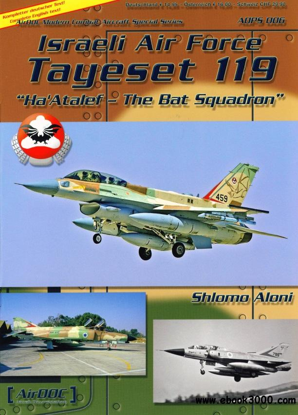 israeli air force tayeset 119 quothaatalef the bat