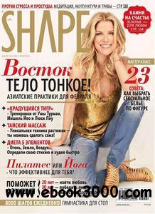 Shape (2012 No.02) Russia free download