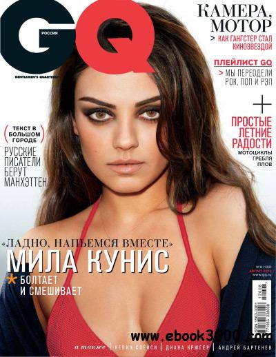 GQ Russia - August 2012 free download
