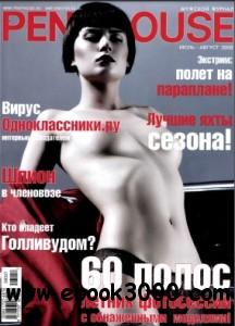 Penthouse Russia - July / August 2012 free download