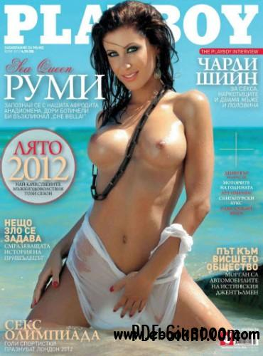 Playboy Bulgaria - July 2012 free download