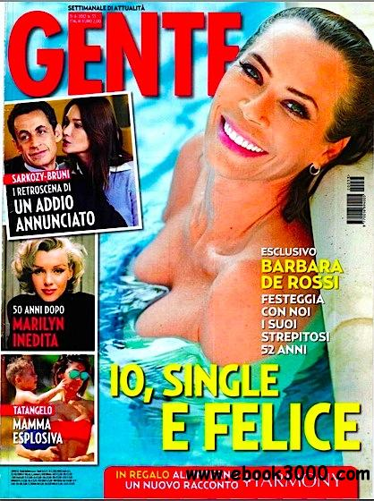 Gente N.33 - 11Agosto 2012 free download