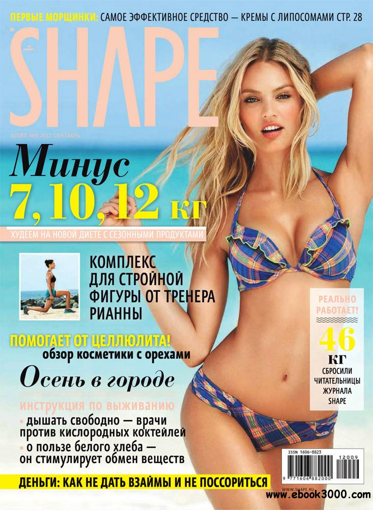 Shape September 2012 (Russia) free download