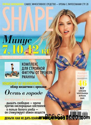 Shape Russia - September 2012 free download