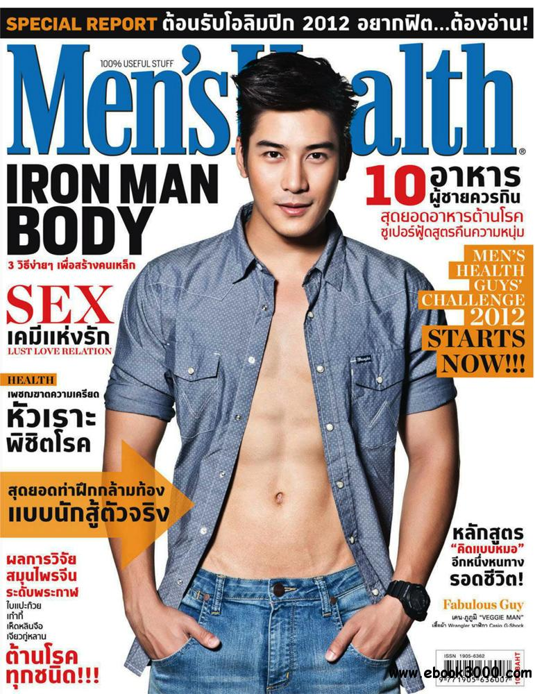 Mens Health July 2012 (Thailand) free download