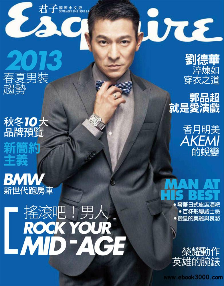 Esquire September 2012 (Taiwan) free download