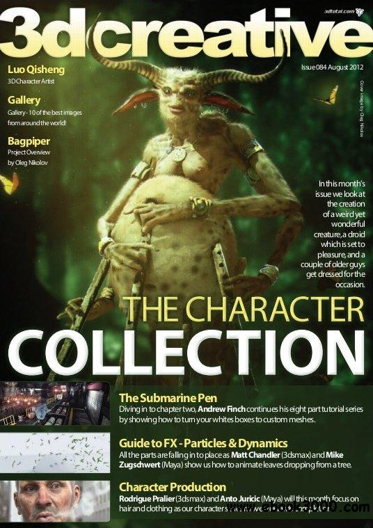 3Dcreative Issue 84 - August 2012 free download