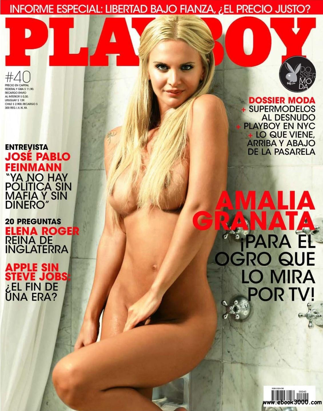 Playboy Argentina - April 2009 free download