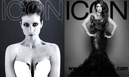 Icon Magazine - Summer/Fall 2012 free download