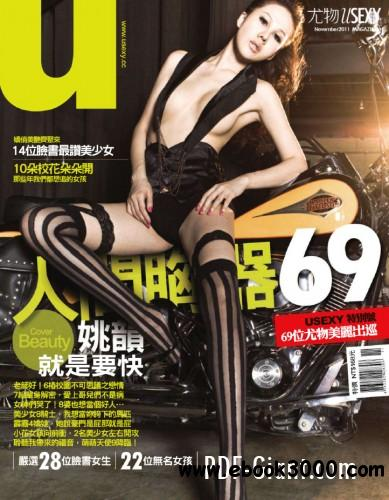 USEXY - No.22 2011 Taiwan free download