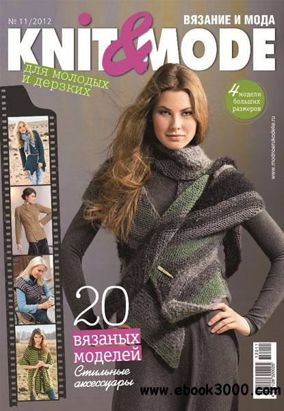 Knit & Mode No.11 Russia C November 2012 free download