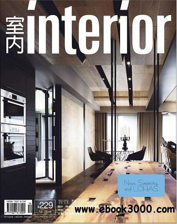 Interior Taiwan Magazine October 2012 download dree