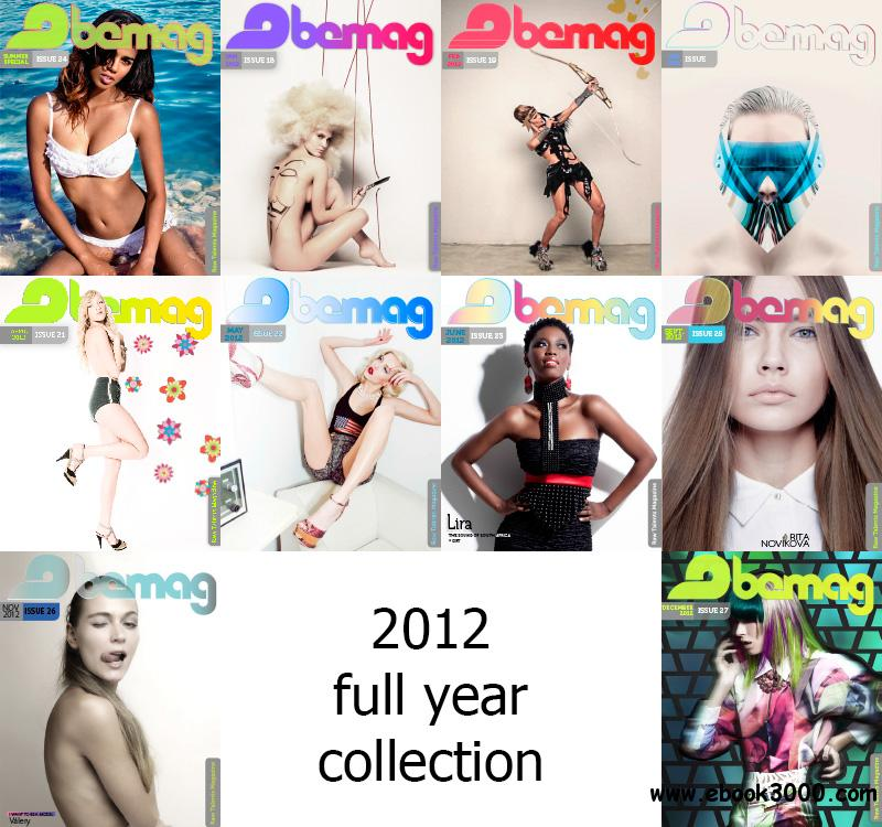 2beMAG 2012 Full Year Collection free download