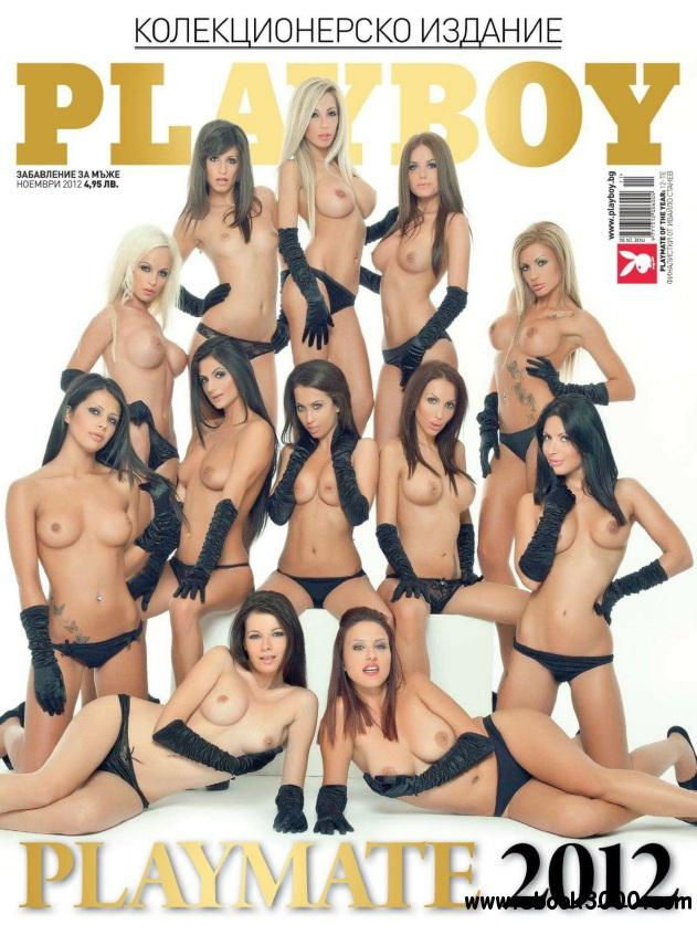 Playboy Bulgaria - November 2012 free download