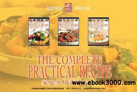 Complete practical recipe free download