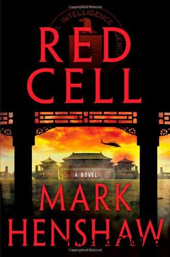 Red Cell: A Novel (Audiobook) free download