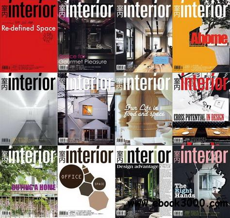 Interior Taiwan Magazine 2012 Full Collection free download