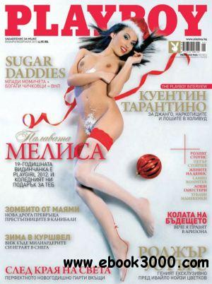 Playboy Bulgaria - January/February 2013 free download