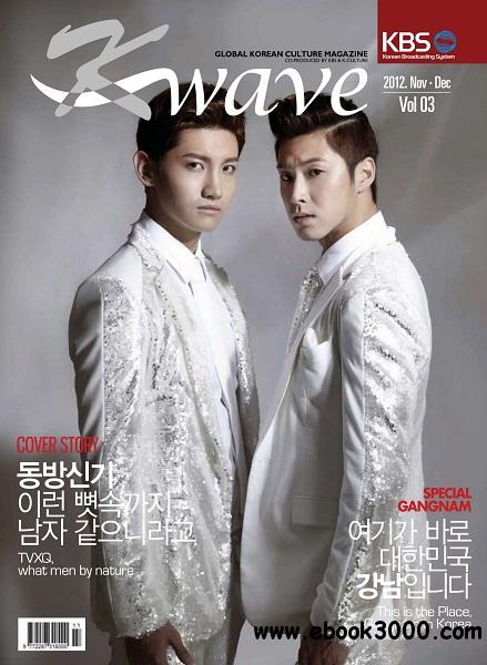 K-Wave - November/December 2012 free download