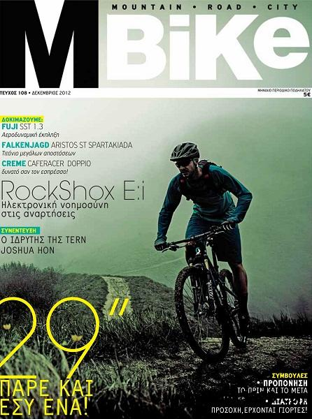 MBike - December 2012/January 2013 free download