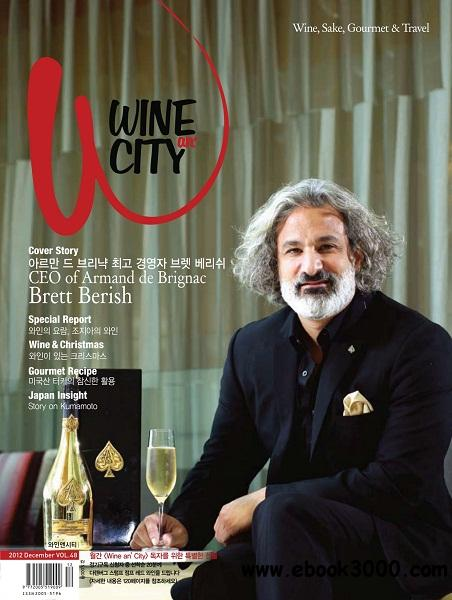 Wine an' City - December 2012 free download