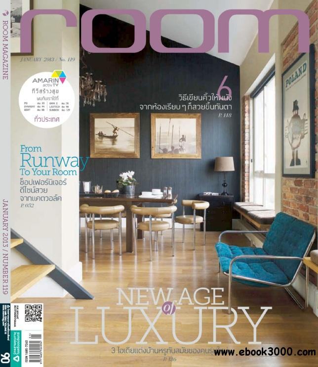 room - January 2013 free download
