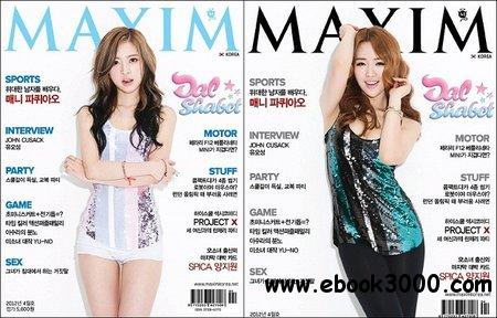 Maxim Korea - April 2012 free download