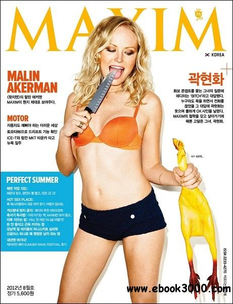 Maxim Korea - August 2012 free download