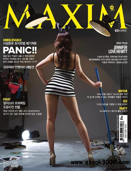 Maxim Korea - May 2012 free download