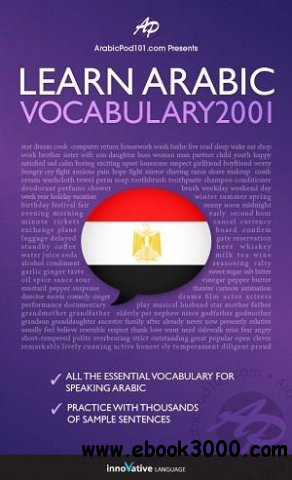 Learn Arabic: Vocabulary 2001 free download