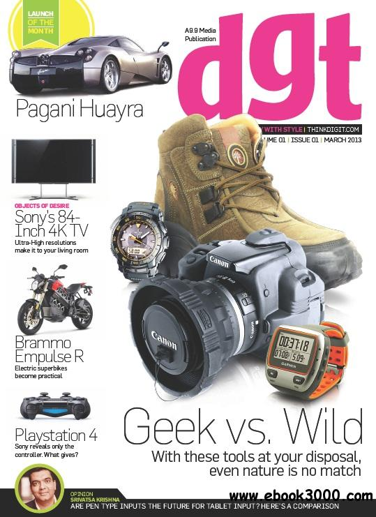 Digit - March 2013 free download