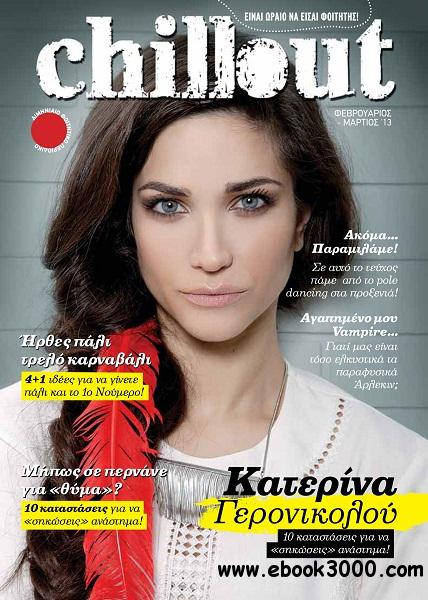 Chillout - February/March 2013 download dree