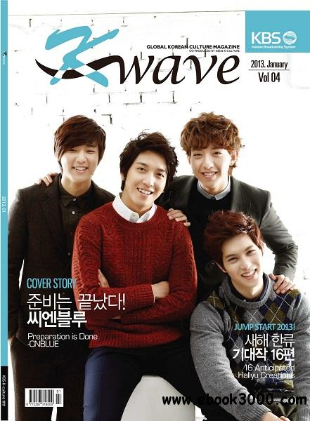 K-wave - January 2013 free download