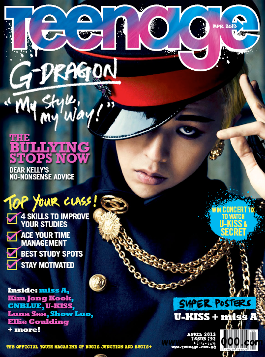 Teen Magazines - World-