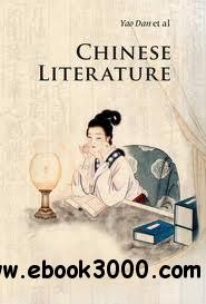 Chinese Literature (Introductions to Chinese Culture) free download