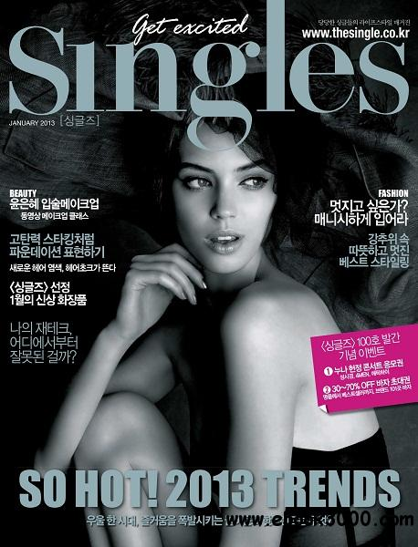Singles - January 2013 free download