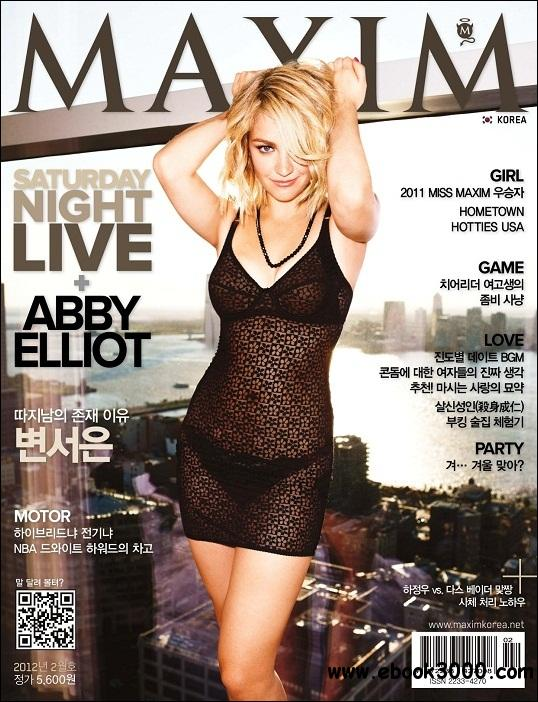 Maxim Korea - February 2012 free download