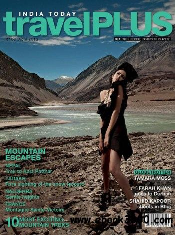 India Today travel Plus - April 2013 free download
