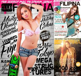 Club Filipina - October/November/December 2012 download dree