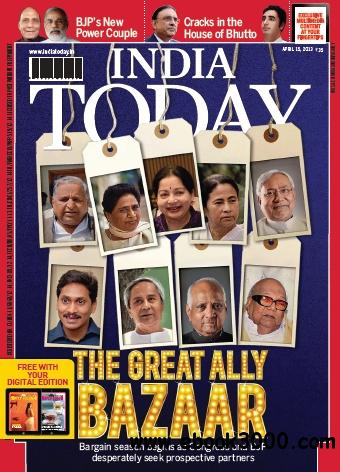 India Today - 15 April 2013 free download