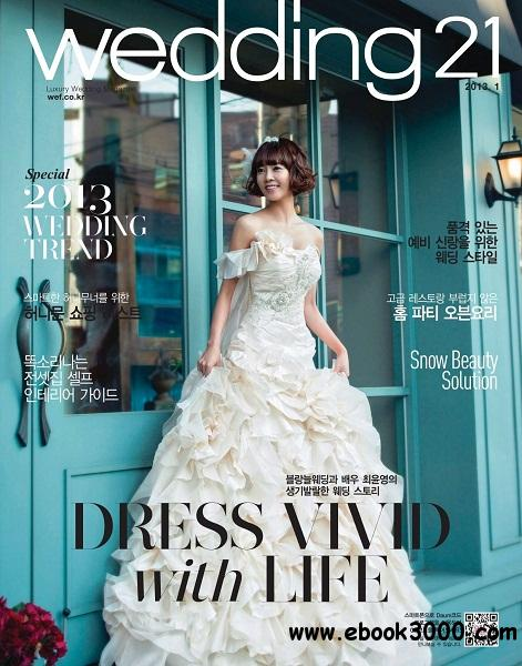Wedding21 - January 2013 free download