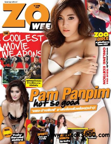 Zoo Weekly Thailand - 15 April 2013 free download