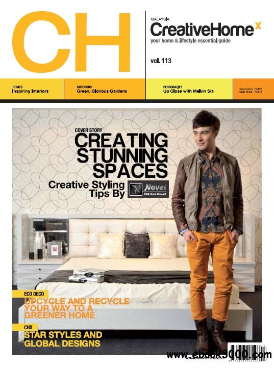 Creative Home - April 2013 free download