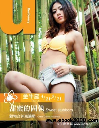 USEXY Special Edition Taiwan - 3 May 2013 free download