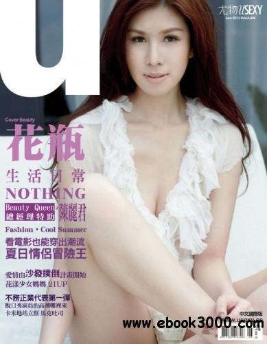 USEXY - 1 June 2013 Taiwan free download