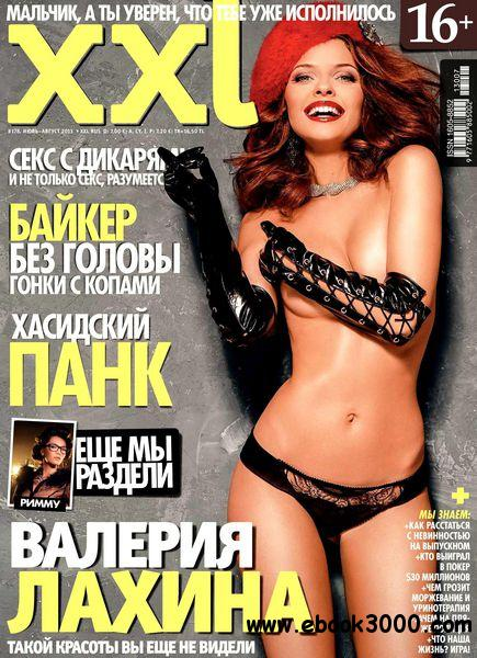 XXL Russia - July/August 2013 free download