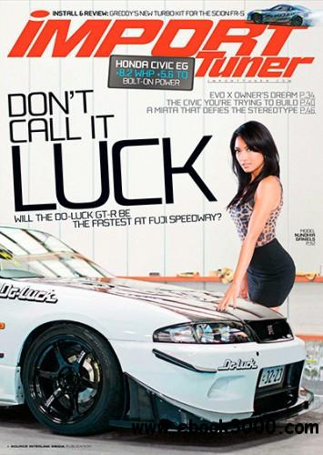 Import Tuner - July 2013 free download