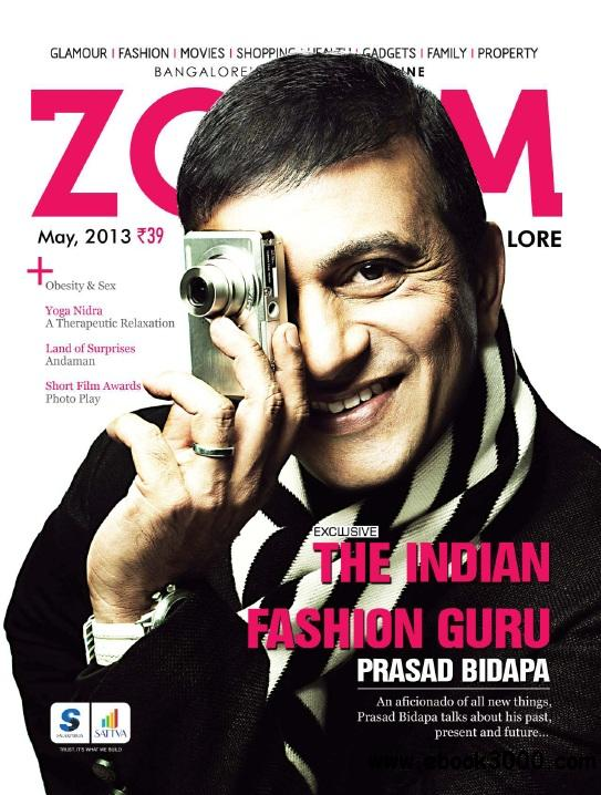 Zoom - May 2013 free download