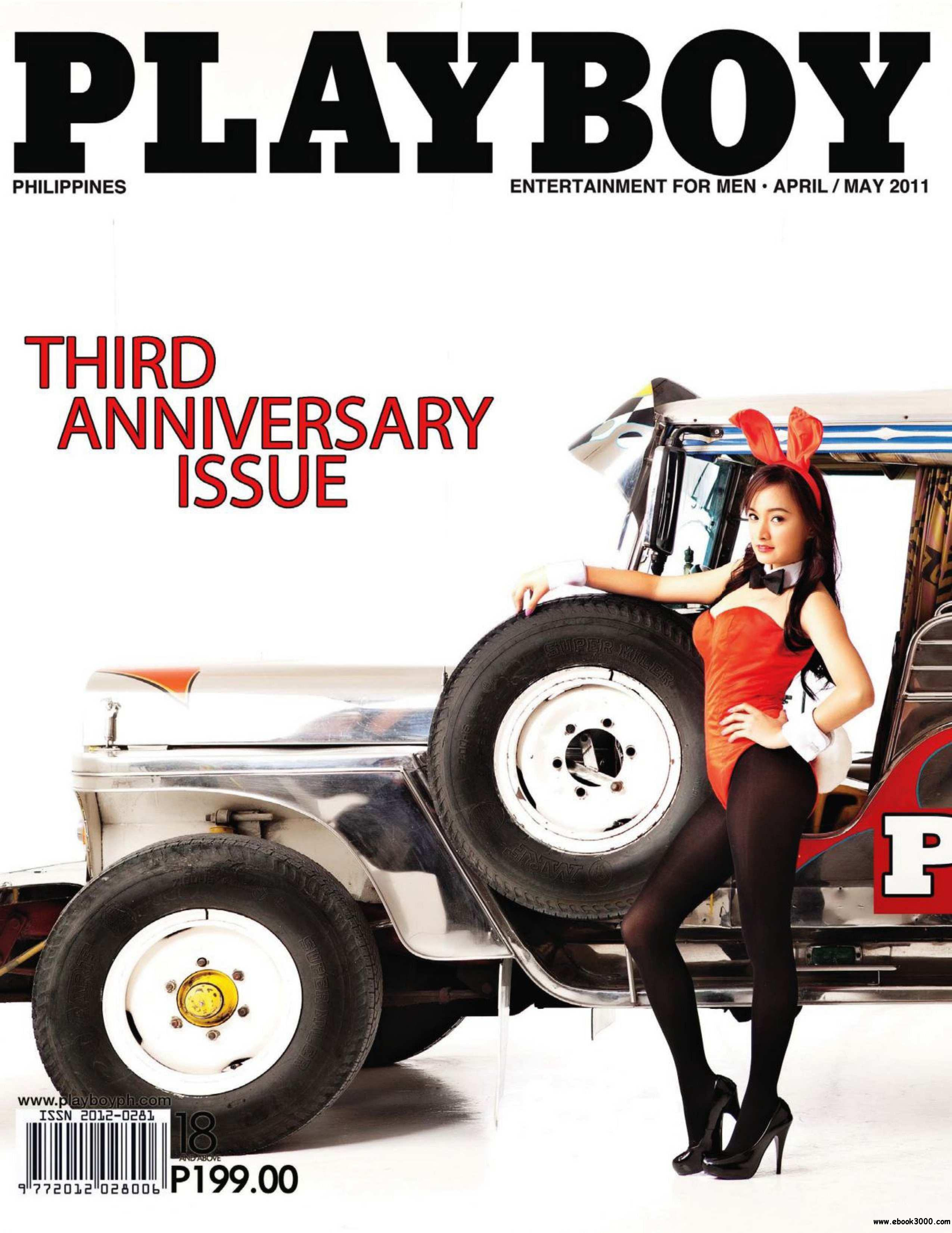 Playboy Philippines - April / May 2011 free download